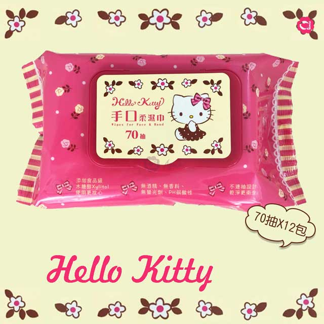 Hello Kitty 凱蒂貓手口有蓋柔濕巾/濕紙巾 (加蓋) 70 抽 X 12 包