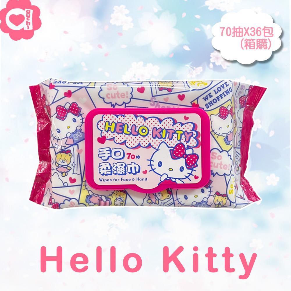 Hello Kitty 凱蒂貓手口有蓋柔濕巾/濕紙巾(加蓋) 70抽 X 36包(箱購)適用於手、口、臉