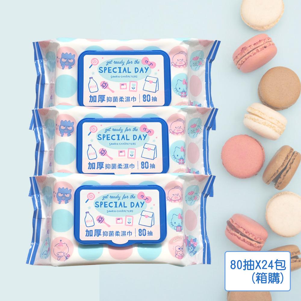 Hello Kitty 三麗鷗好朋友 加厚抑 菌有蓋柔濕巾/濕紙巾(加蓋) 80抽 X 24包(箱購)