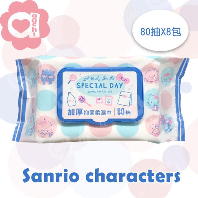 Hello Kitty 三麗鷗好朋友 加厚抑 菌有蓋柔濕巾/濕紙巾(加蓋) 80抽 X 8包
