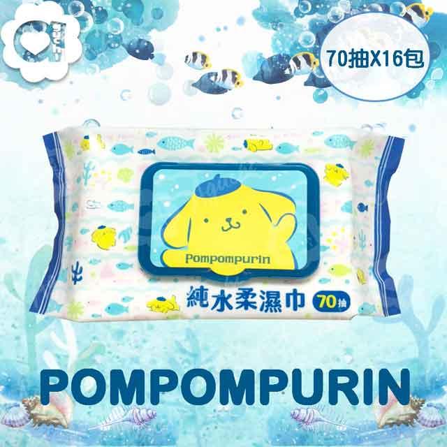 Sanrio 三麗鷗 布丁狗 純水有蓋柔濕巾/濕紙巾 (加蓋) 70 抽 X 16 包 特選水針布質地超柔軟