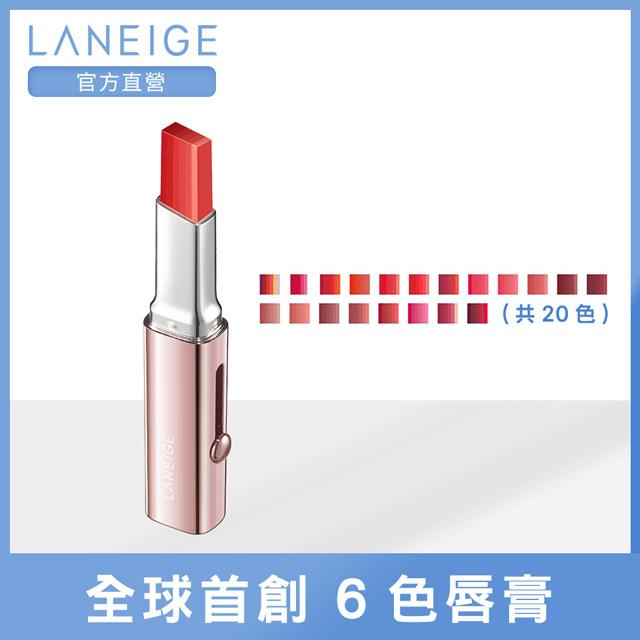 LANEIGE蘭芝 超完美6色BOBO唇膏 1.9g