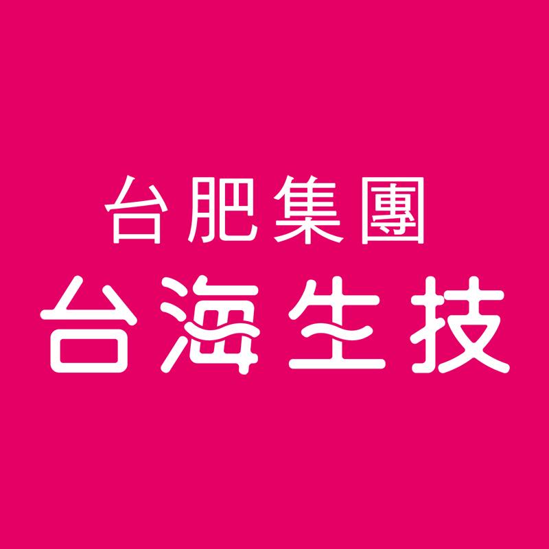 【Taiwan Yes】特潤玻尿酸保濕面膜6片/盒
