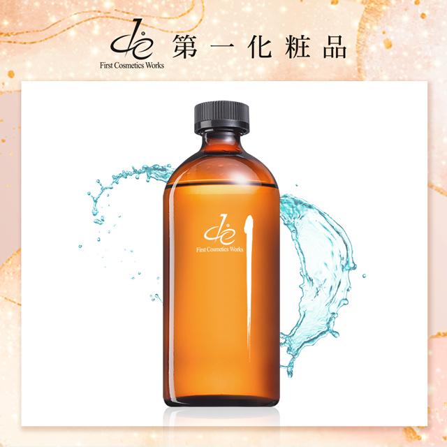 de第一化粧品 潤澤保濕精華液500ML