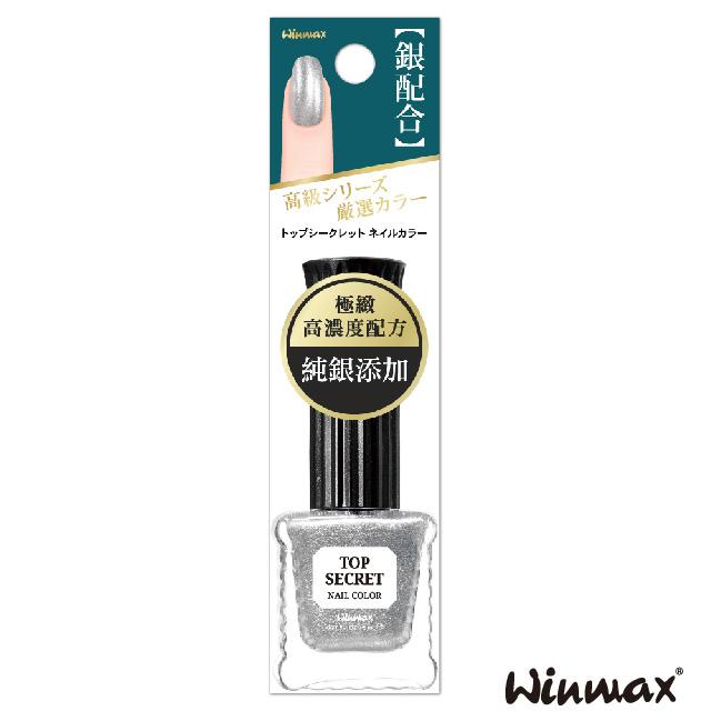 WINMAX機密指甲油(NM-6 純銀飾)8mL