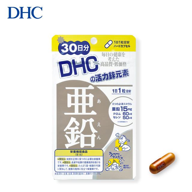 《DHC》活力鋅元素(30日份/30粒)