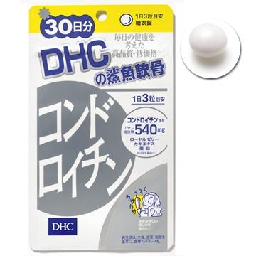 《DHC》鯊魚軟骨(30日份/90粒)