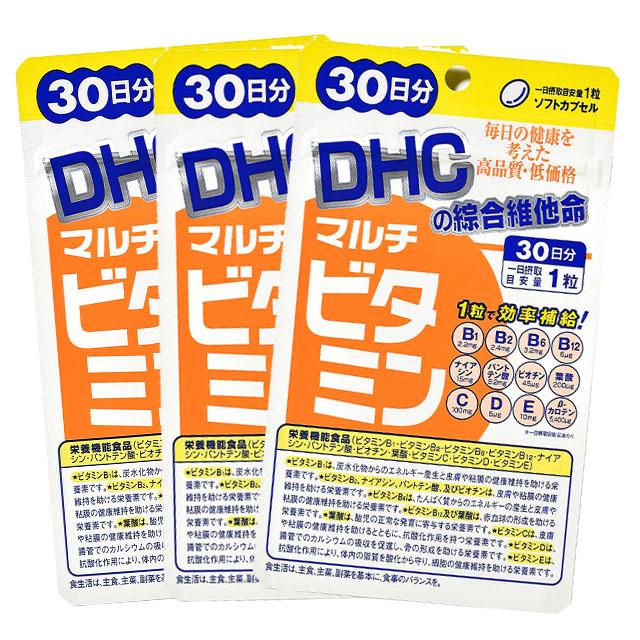 《DHC》綜合維他命(30日份/30粒) (三入組)