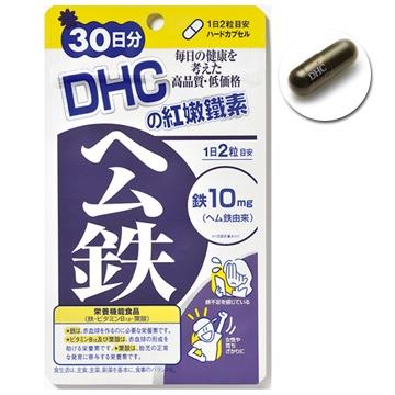 《DHC》紅嫩鐵素(30日份/60粒) 兩入組