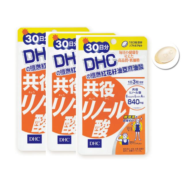 《DHC》纖燃紅花籽油亞麻油酸 (30日份/90粒) (三入組)