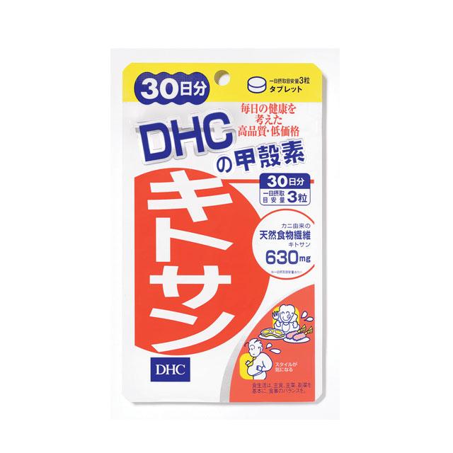 (2入)DHC 甲殼素(30日份/90粒)