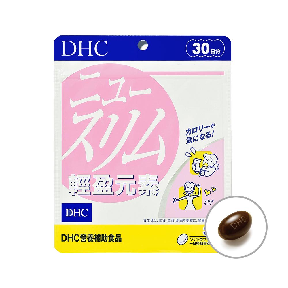 DHC 輕盈元素 (30日份/120粒)