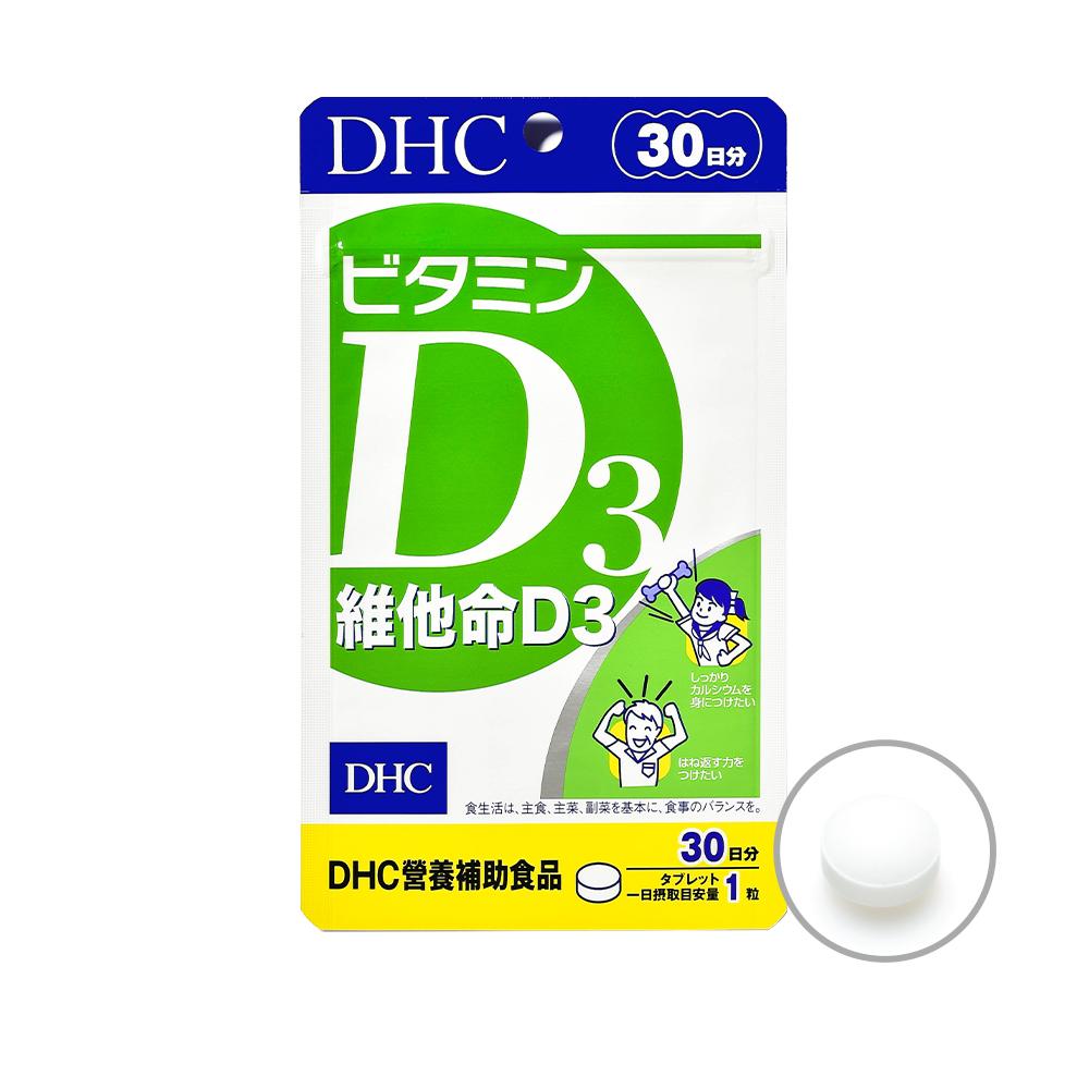 《DHC》維他命D3(30日份/30粒)