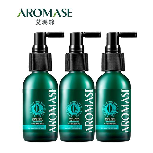 (3入) AROMASE艾瑪絲【涼感】草本強健養髮精華液 40ml