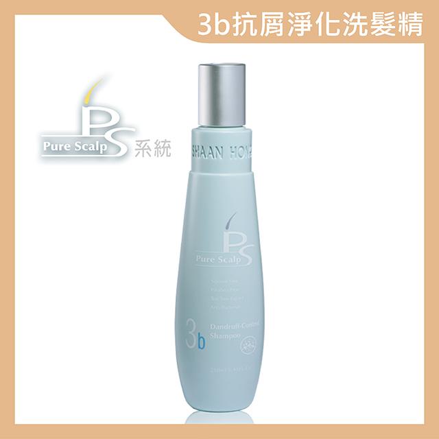 《養髮淨化PS系統》抗屑淨化洗髮精 250ml