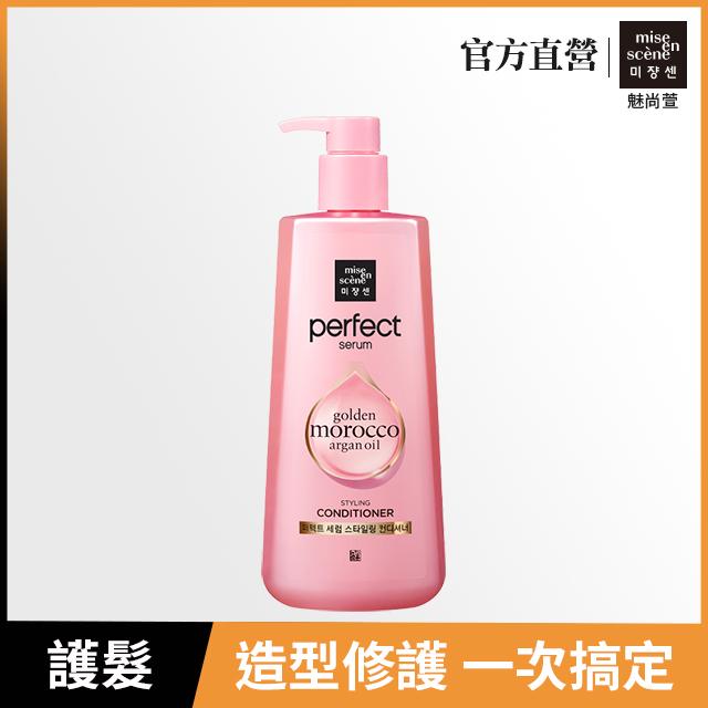 miseenscene魅尚萱 完美造型持久潤髮乳 680ml
