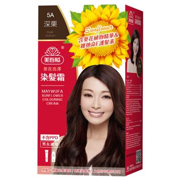 美吾髮 葵花亮澤染髮霜(5A 深栗)