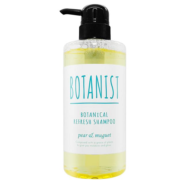 【BOTANIST植物學家】植物性舒涼洗髮精(滋潤型) #西洋梨&鈴蘭芳香 490ml