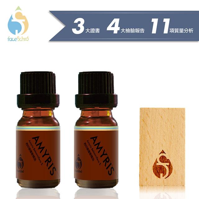 西印度檀香精油10mL2入組+擴香木