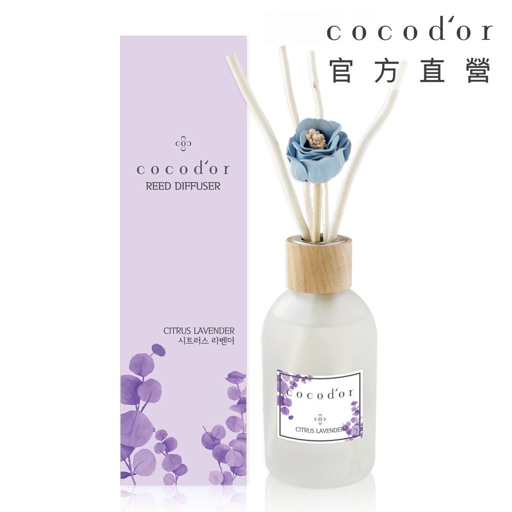 Cocodor Morandi 莫蘭迪擴香瓶200ml-Citrus Lavender 柑橘薰衣草