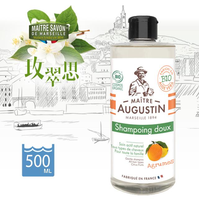 法國Augustin活力柑橘洗髮精500ML