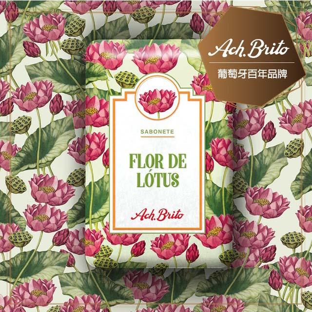 【Ach Brito 艾須‧布里托】FLORES Soap古典花園香皂-文藝蓮花 75g(100%植物皂 浪漫文藝花語香氛)