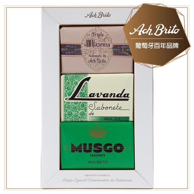 【Ach Brito 艾須‧布里托】Pack of Historical soaps百年特仕限量禮盒 90gx3(葡萄牙皇室貴族量身打造)