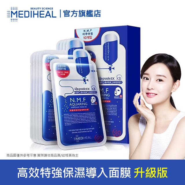 MEDIHEAL 高效特強保濕導入面膜