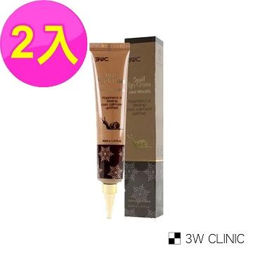 【韓國 3W CLINIC】蝸牛菁粹撫紋眼霜40mlx2入組