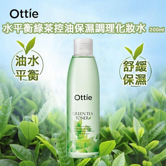 【韓國 Ottie】水平衡綠茶控油保濕調理化妝水200ml