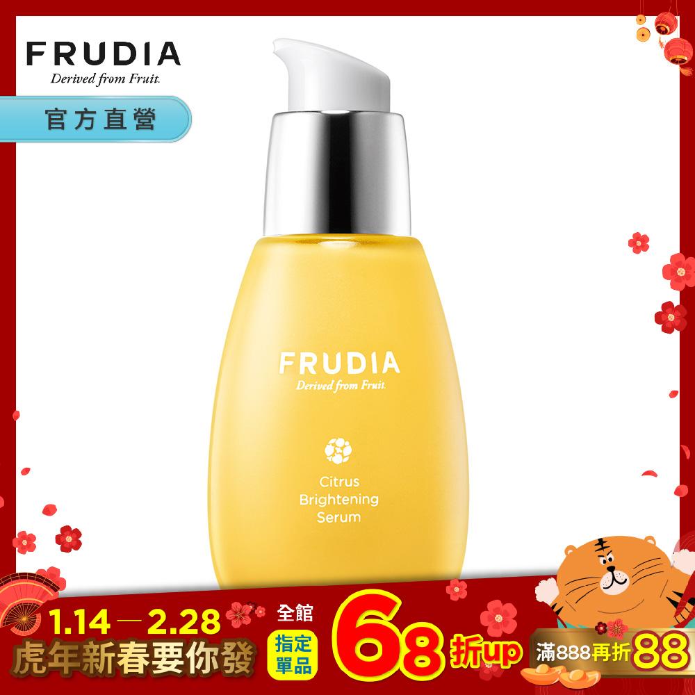 FRUDIA靈光乍現~柑橘明亮煥白精華50g