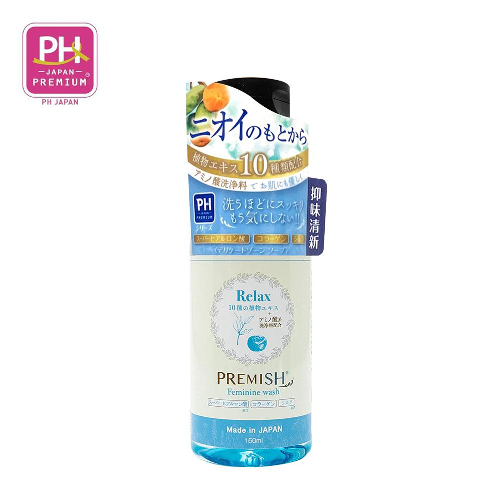 【PH】PREMISH 抑味清新私密潔淨露(清新海洋香調)150ml