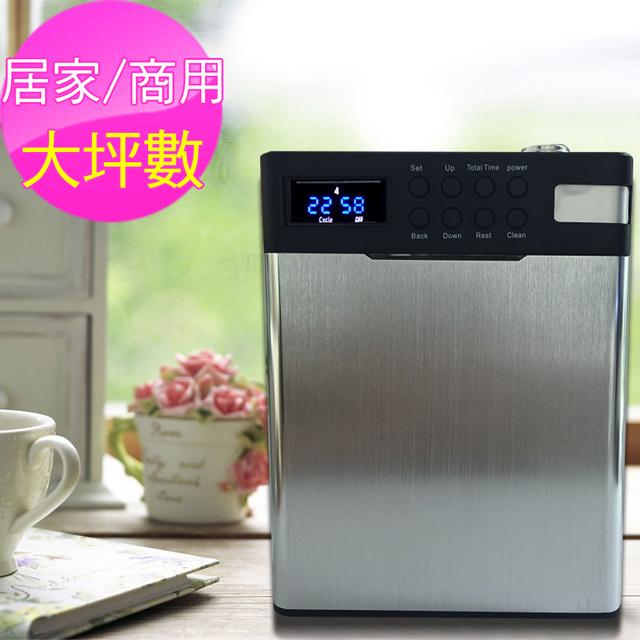 【MISIA 米熙亞】G-600居家商用精油擴香機(獨家贈100ml純精油)