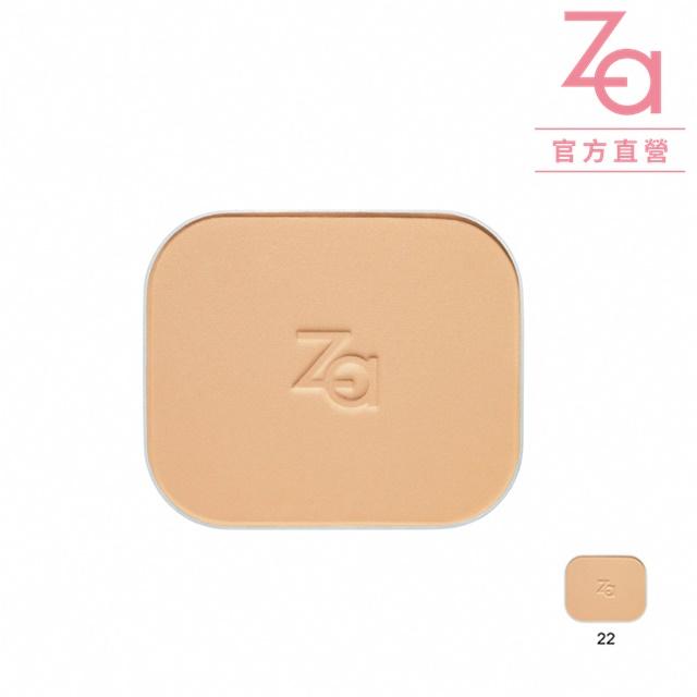 Za 美白煥顏兩用粉餅(蕊)22 9g