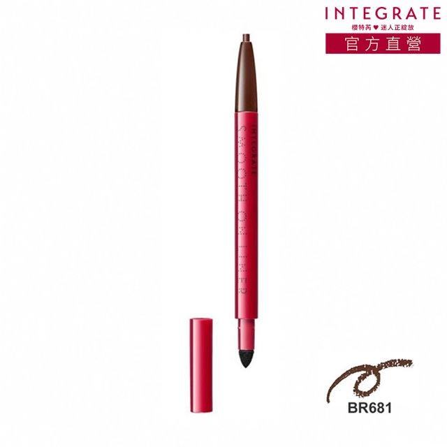 INTEGRATE 立體深邃極細眼線筆BR681 0.16g