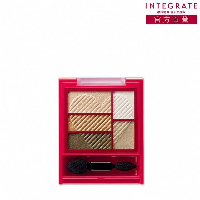 INTEGRATE 三度漸層光綻眼影盒GR701 3.3g