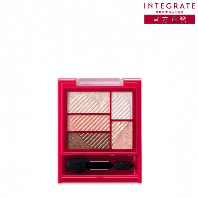 INTEGRATE 三度漸層光綻眼影盒PK704 3.3g