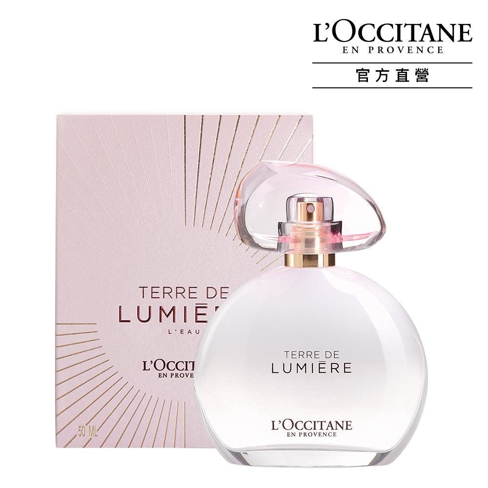 【L'OCCITANE 歐舒丹】純境之光淡香水50ml