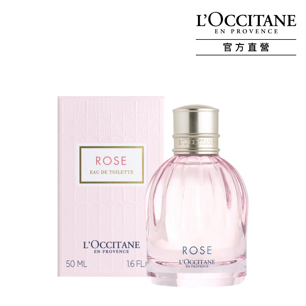 【L'OCCITANE 歐舒丹】玫瑰花園淡香水50ml