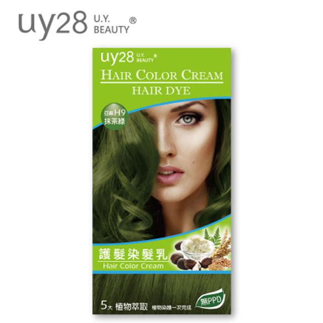 uy28優雅美體 護髮染髮乳-H9亞麻抹茶綠