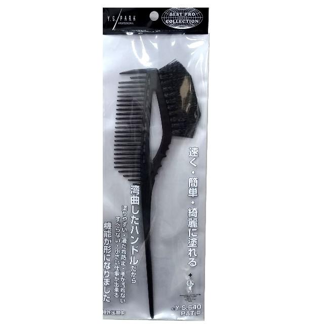 日本 YS-640 專業美髮染梳 (黑) 1入