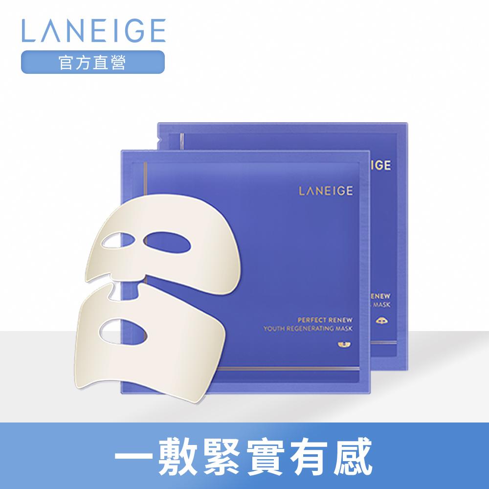 LANEIGE蘭芝 完美新生氣墊緊緻面膜 18ML*5片