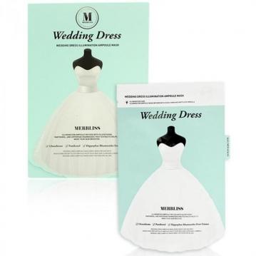 MERBLISS 婚紗安瓶補水面膜(5片/盒) #綠(提亮)