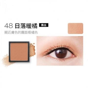 Solone 7551-048Solone單色眼影#48