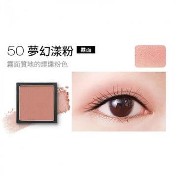 Solone 7551-050Solone單色眼影#50