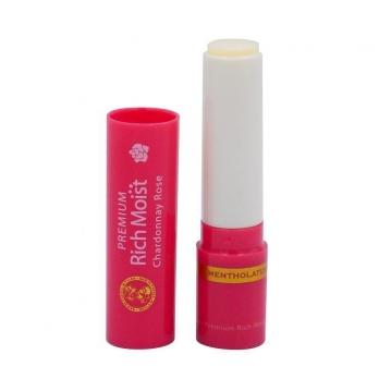 曼秀雷敦 極緻精華保濕潤唇膏  3.3g  葡萄玫瑰