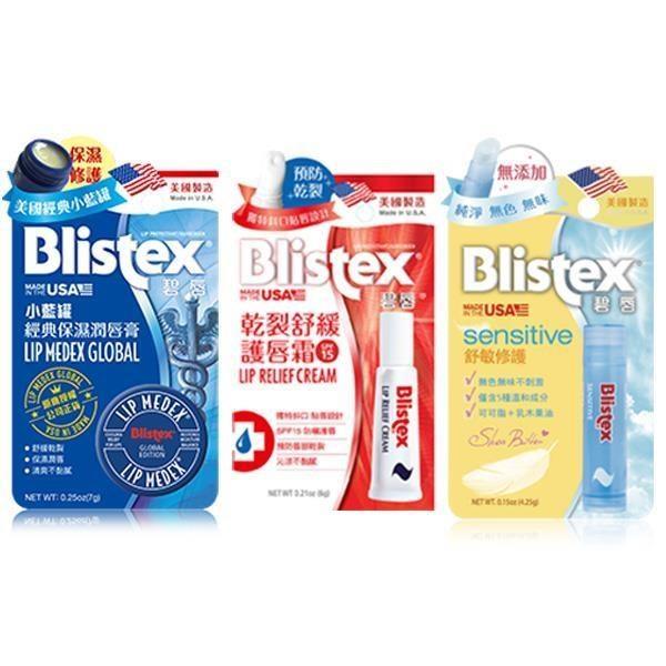 碧唇Blistex-小藍罐/乾裂舒緩/舒敏修護護唇膏(3入)