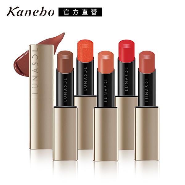 【Kanebo 佳麗寶】LUNASOL魅力豐潤艷唇膏 3.8g(多色任選)