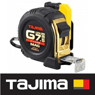 日本 田島Tajima 包膠捲尺 7.5米 x 25mm/公分(附安全扣/磁鐵) SFGLM25-75BL