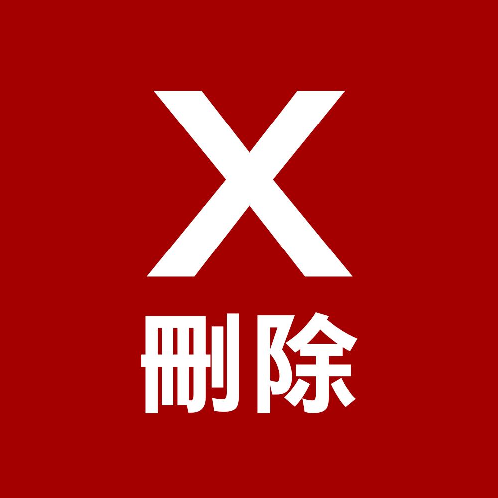 [問卦] 有人也是用菜瓜布洗澡嗎?